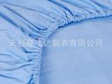 宾馆酒店用品 全棉缎条床笠 床罩 床套