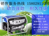 陕西西安雅马哈发电机EF12000E批发销售总代理