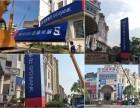深圳建筑标识店招广告精神堡垒墙体喷绘制作