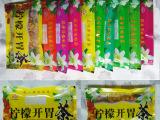 柠檬开胃茶 厂家批发八宝茶 养生保健茶 袋装美白减肥花茶 国花堂