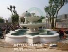 黄锈石喷泉 喷泉雕塑定做 户外石雕喷水池