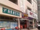 珠江新城小面积商铺57方 靓位 出租330元一方