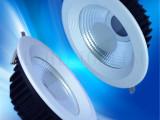 直销4寸COB筒灯外壳/套件  145mm/COB天花筒灯配件