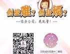 南宁1元代办公司注册服务
