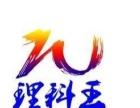 最新韶关4月理科数理化期中强化特训班