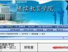 自考本科法律专业考试科目,四川地区报名入口