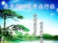 丹东神洲国际旅行社—黄山较峰光-上海、苏州、杭州+黄山、千岛湖+