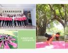 南京最好的瑜伽教练培训机构 瑜伽教练培训价格 猿瑜伽口碑之选