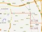 郑州郊区枣园一日游