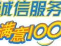 欢迎访问~中山华帝热水器售后服务维修官方网站受理中心