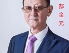 (郜金元)针灸 正骨 药物迭加疗法一站式教学 北京中医培训