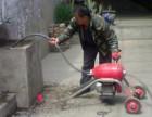 龙岗区专业疏通下水堵塞,马桶堵塞,龙岗区清理化粪池高压清洗