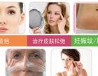 开封美容院专用冰电波拉皮美容仪美容仪器厂家直销