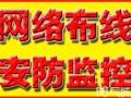 上海南汇监控安装 综合布线 门禁考勤 弱电工程