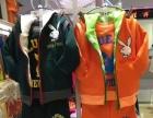 大量供应新款夏装秋冬装.批发价位都在几元到十多元之间.