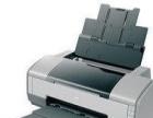 A3噴墨打印機。照片打印機
