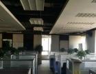 赛顿中心297平2.6包物业 直对电梯富力中心津塔