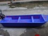 電魚船,小型電魚船價格