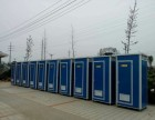 泰安出售移动厕所/简易厕所出售/厂家直销现货