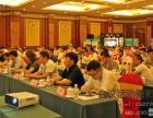 南宁大型活动摄影摄像 会议 活动 开业 讲座等摄影摄像