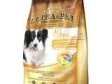 宠物食品厂家代理直销 优爵 中型犬成犬粮