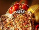 上海循鑫及轩于鲜餐饮加盟百姓致富之路