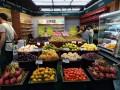 果缤纷不只有水果,零食坚果果汁甜品啥都有