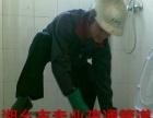 湘乡市厕所疏通湘乡马桶疏通湘乡清理化粪池