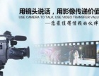 晋城企业电影 宣传片、广告片拍摄、品牌广告设计
