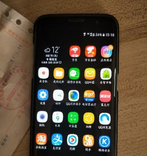 三星S7双面曲屏手机