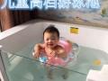 湖州新生婴儿洗澡盆价格湖州婴儿游泳池报价湖州新生婴儿浴盆价格
