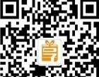 首届《凌源梦享秀》9.9/9.10百合广场
