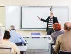 青岛寒假意大利语留学学习培训机构怎么选择?