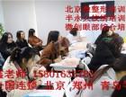 河南郑州教学质量好一点的微整形培训学校在哪里?学费多少钱?