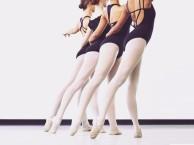 呼和浩特形体舞蹈培训成年人健身舞蹈课程呼市舞蹈培训