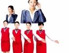 上海阿里斯顿热水器(各中心-售后服务热线是多少?电话