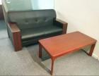 北碚办公沙发木扶手沙发培训桌椅办公家具折叠桌厂家批发