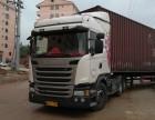 上海至全国货运物流 整车零担