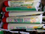 梨王膨大素,富士山膨大素,梨霸膨大素,果蔬保美灵,果蔬生长素