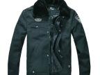 2011新式保安冬执勤 物业保安制服冬装加厚 保安防寒棉大衣