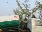 国四垃圾车,洒水车,加油车,LED广告车厂家降价甩卖(新车)