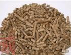 生物燃料环保燃料替代煤炭生物质木屑颗粒燃料热值高