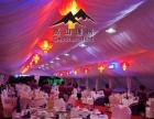 七夕十五活动美食节活动户外活动就找高山篷房
