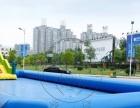 大型的儿童水上乐园支架水池充 气城堡水上滑梯