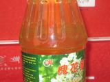 百翼洋槐蜜2.5KG/洋槐原蜜/浓缩天然蜜制品/纯天然洋槐蜜/祛