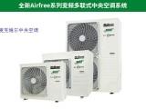 麦克维尔服务-北京西城区麦克维尔中央空调维修加氟清洗保养客服