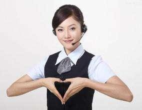 欢迎进入~!武汉三菱重工空调(各区售后服务总部电话