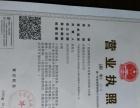 广西康辉国际旅行社有限公司贵港门市部