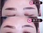 眉毛修复后,两边眉毛不一样怎么办 西斯纹绣培训