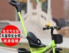 厂家直销儿童三轮车童车2岁3岁6岁脚踏车手推车